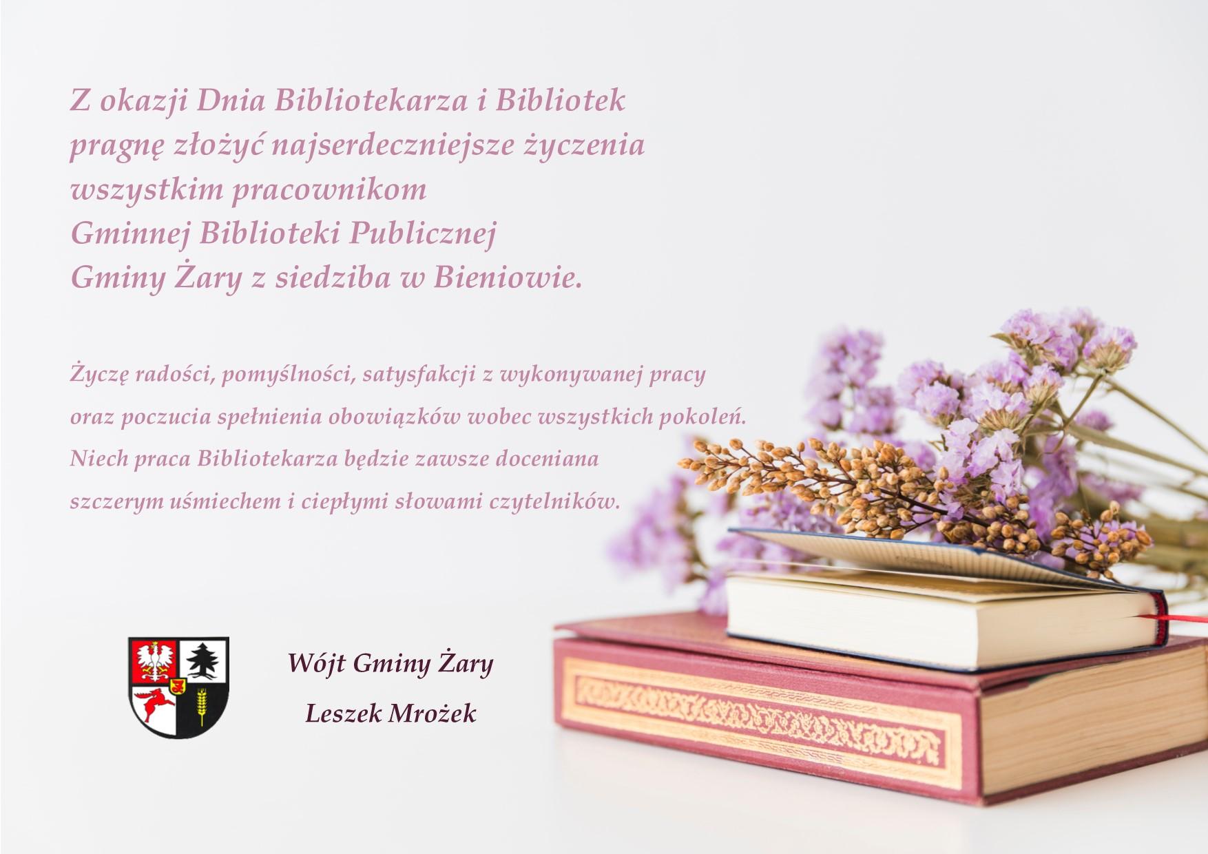 Ilustracja do informacji: Dzień Bibliotekarza i Bibliotek