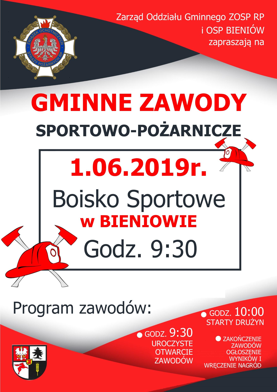 Ilustracja do informacji: Zawody sportowo-pożarnicze Bieniów 2019