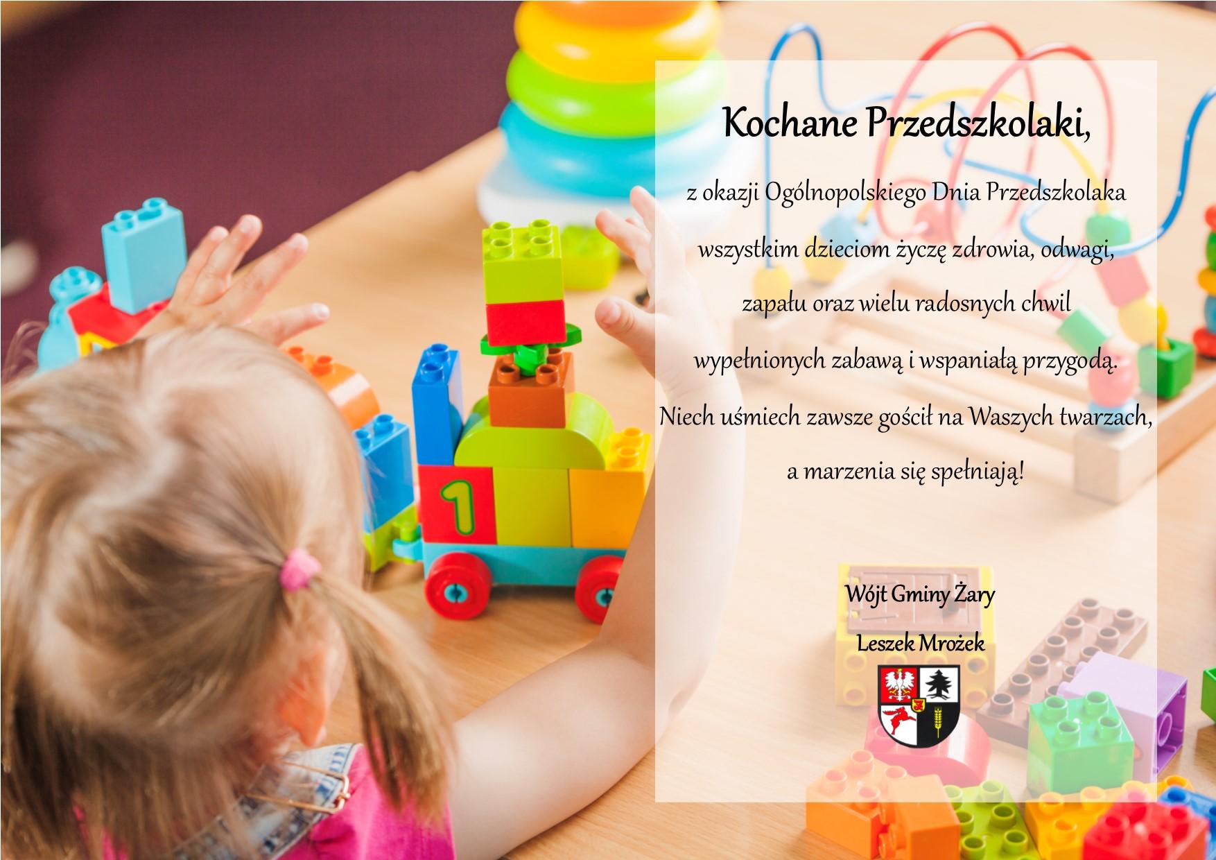 Ilustracja do informacji: Ogólnopolski Dzień Przedszkolaka