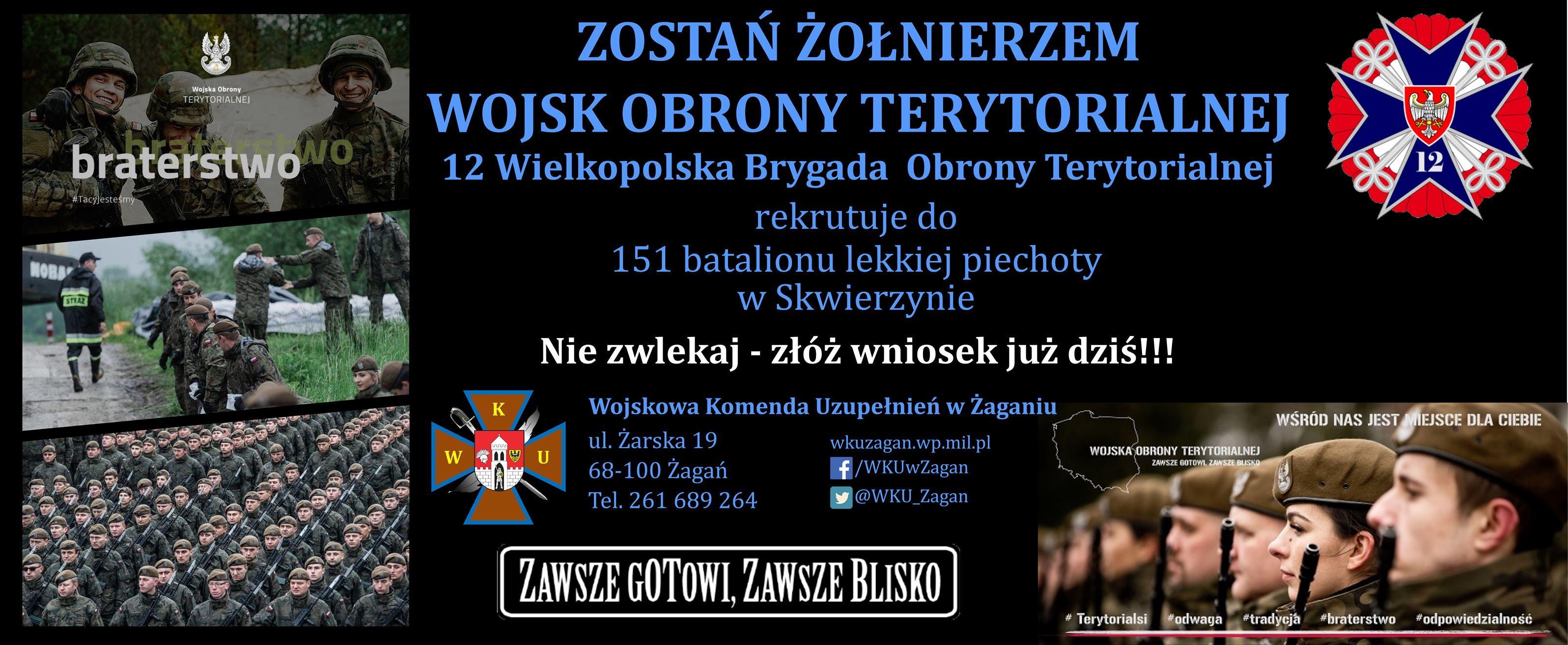 Ilustracja do informacji: WKU w Żaganiu poszukuje chętnych do służby