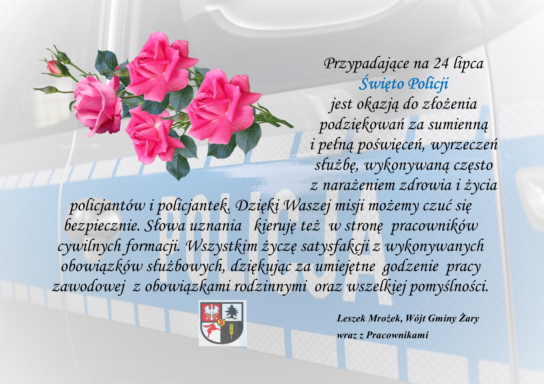 Ilustracja do informacji: Życzenia z okazji Święta Policji